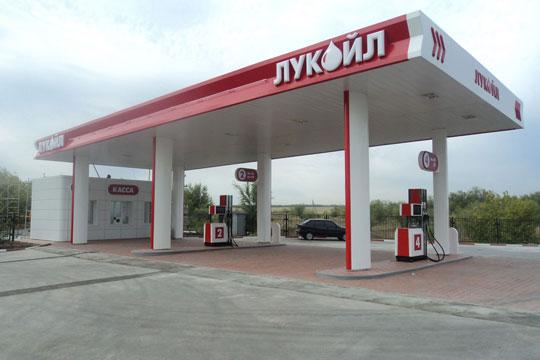 АЗС Лукойл, Самарская обл.