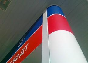 Потолок, колонны и светильник на АЗС ТатНефтеПродукт
