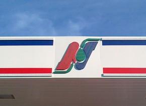 Светодиодный логотип