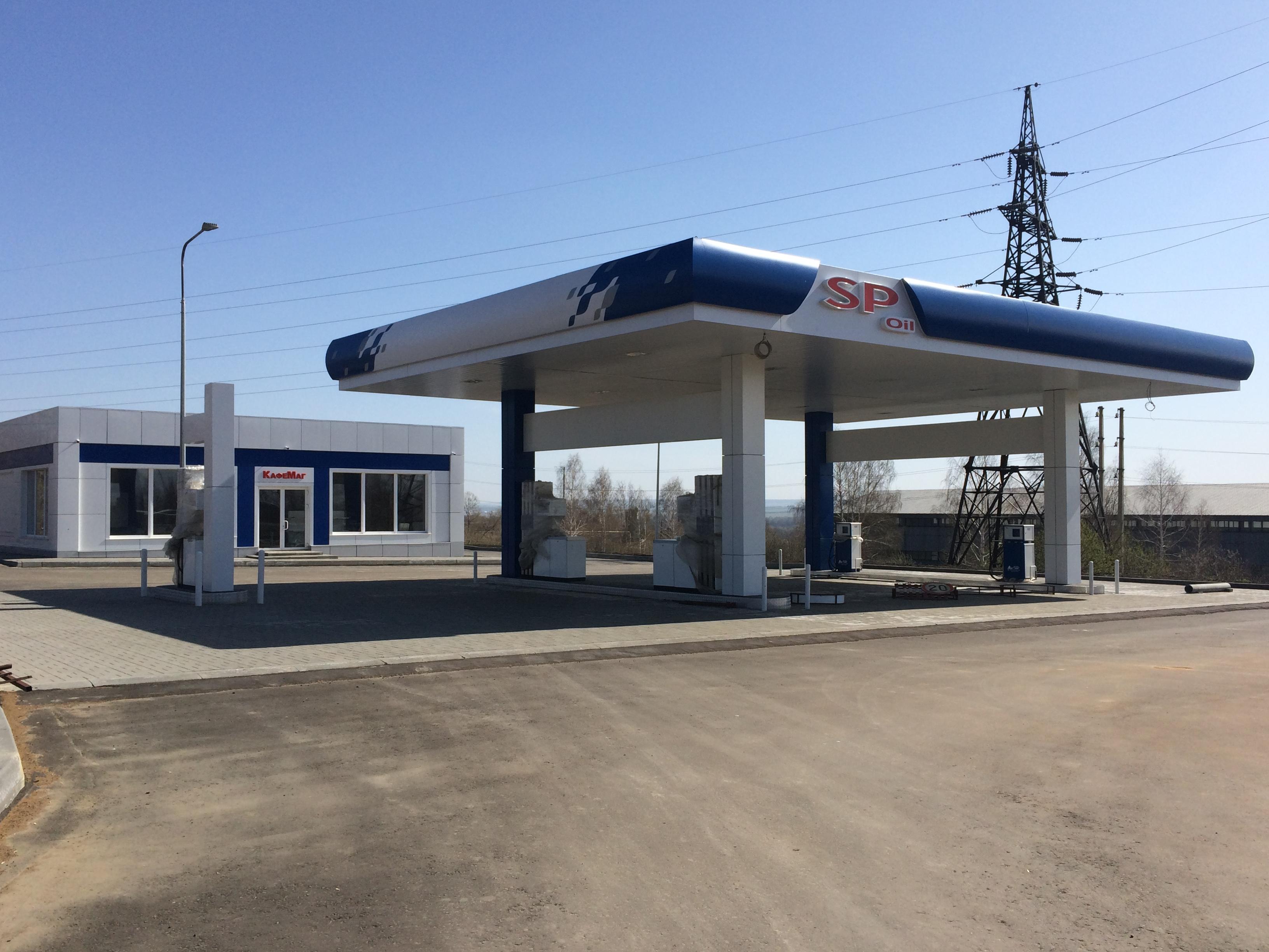 SP oil